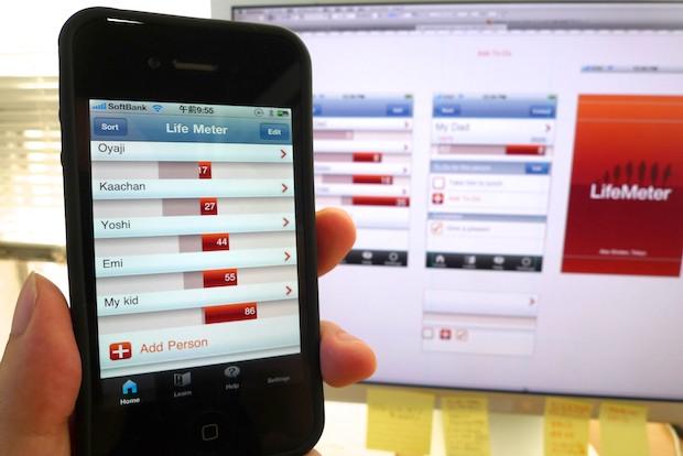 妄想から生まれたアプリに初めて触る 〜 最初の実機テスト版、インドから届く