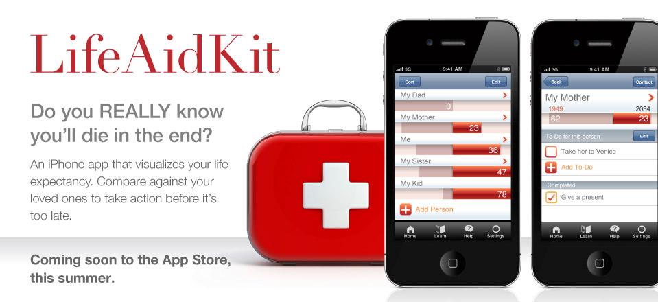 "Looking for ""LifeAidKit"" Beta Testers / ベータテストのボランティアさま募集"