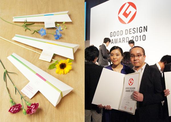 グッドデザイン賞をもらって思いついた、出版社が運営する「アワード」という妄想