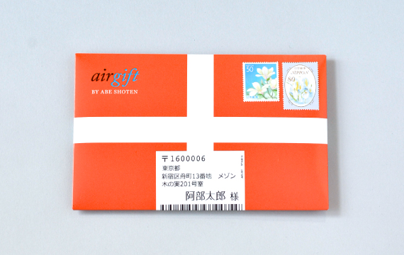 AIRGIFT-FLOW_01